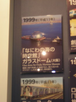 DSCN7380.JPG