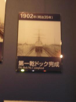 DSCN7384.JPG