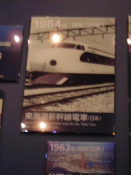DSCN7386.JPG