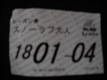 DSCN8514.JPG